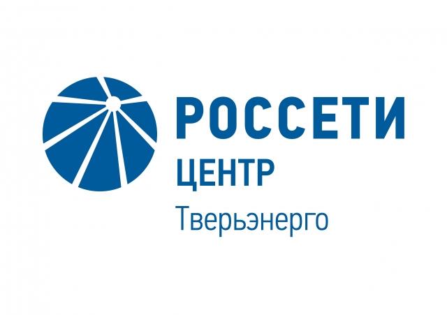 Электроснабжение потребителей города Твери восстановлено после технологического нарушения»