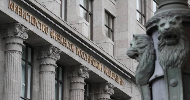 Минфин РФ разместил ОФЗ на рекордную сумму при спросе в 145 млрд руб.