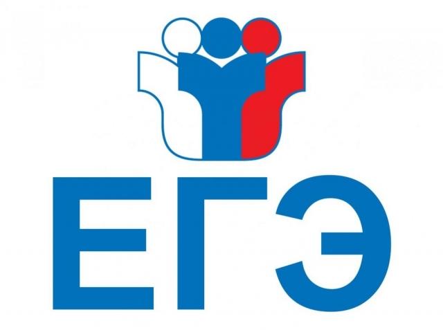 Досрочный период ЕГЭ-2019 в Тверской области начнется 20 марта