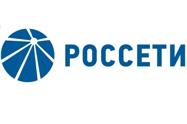Котировки акций «Россетей» превысили свою номинальную стоимость впервые за полтора года